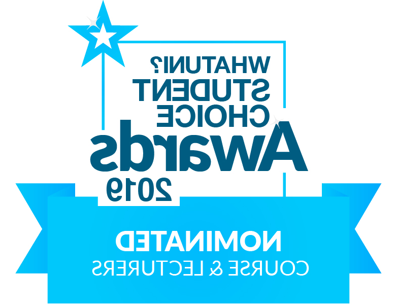 Whatuni student choice awards logo